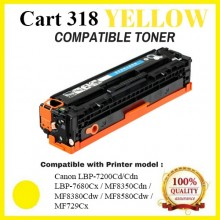 Compatible Canon Cart 318 / 418 Yellow Toner Cartridge (Cart 318 Y) for Canon LBP-7200Cd/Cdn  LBP-7680Cx / MF8350Cdn /  MF8380Cdw / MF8580Cdw / MF729Cx
