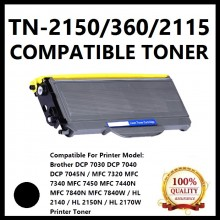 Compatible Brother TN2150 / TN-2150 Toner Cartridge for Brother DCP 7030 / DCP 7040 / DCP 7045N / MFC 7320 / MFC 7340 / MFC 7450 / MFC 7440N / MFC 7840N / MFC 7840W / HL 2140 / HL 2150N / HL 2170W Printer