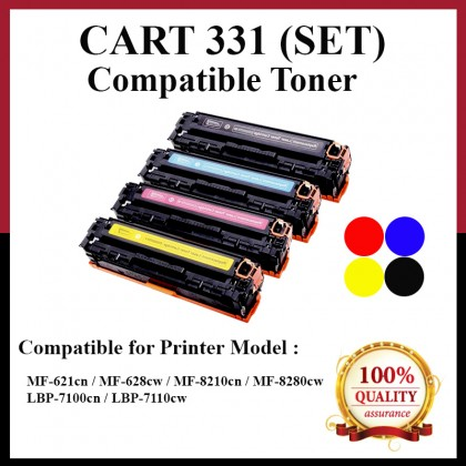 (SET) CMYK Canon 331 Compatible Toner Cartridge For Canon MF621cn MF628cw MF8210cn MF8280cw LBP7100cn LBP7110cw Printer