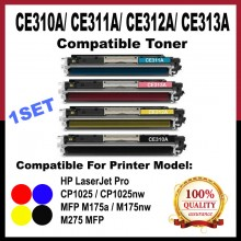 [Set]Compatible HP CE310A /CE311A / CE312A / CE313A (126A) Colour Toner (1 Set 4 Unit) For HP LaserJet Pro CP1025 / CP1025nw / MFP M175a / MFP M175nw / MFP M275nw Printer