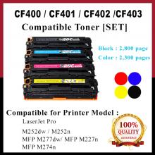 [SET] Compatible HP 201A / 201X / CF400A / CF401A / CF402A / CF403A / CF400X / CF401X / CF402X / CF403X (CMYK) Colour Laser Toner  For HP LaserJet Pro M252dw / M252n / MFP M277dw / MFP M277n / MFP M274n Printer