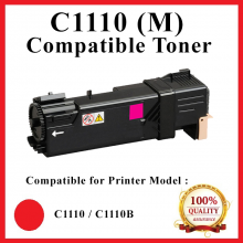 [ Optional Color ] Compatible  Fuji Xerox Docuprint C1110 / C1110B (Magenta) (2K pgs) (CT201121) Toner For use in Xerox DocuPrint C1110 / C1110B Color Laser Printer