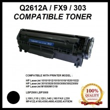 Compatible HP Q2612A (12A) / CANON CART 303 / CART FX9 Toner Cartridge For LaserJet 1010 / 1012 / 1018 / 1020 / 1020nw / 1022 / 1022n / 1022nw / 3020 / 3015 / 3030 / 3050 / 3052 / M1319f / LBP2900 / 3000