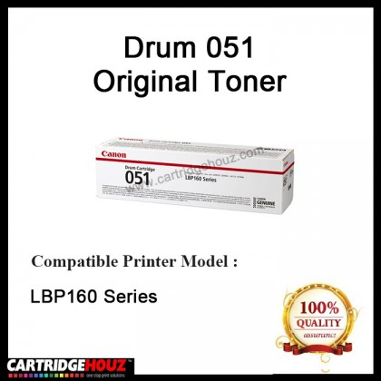Original Canon Drum 051 Drum Yield 23,000 Pages For LBP160Series